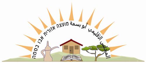 250px-Shomron_Regional_Council