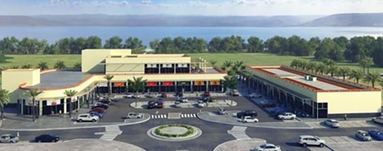 מרכז קניות גלילאו